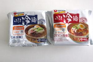農心のふるる冷麺食べました。水冷麺とビビン冷麺があります。