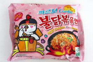 カルボブルダック炒め麺の作り方&アレンジ!