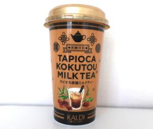 カルディ、タピオカ黒糖ミルクティー飲んでみました