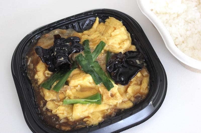 丼 ニラ 玉 子どもに人気とろとろ豚のニラ玉丼!フライパンだけで作れる10分レシピ