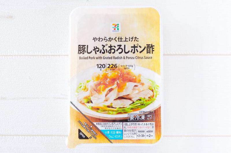 豚 しゃぶ ポン酢